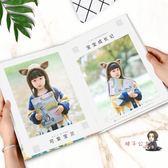 相冊 有福畢業聚會相冊製作照片書定製情侶寶寶同學畢業聚會紀念冊製作 2色