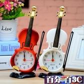 鬧鐘 新品小提琴鬧鐘創意學生個性現代簡約臥室床頭座鐘大提琴小鬧鐘 百分百