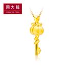 商品品牌:周大福珠寶 商品系列:迪士尼公主 商品模號:9089 重量:0.076兩