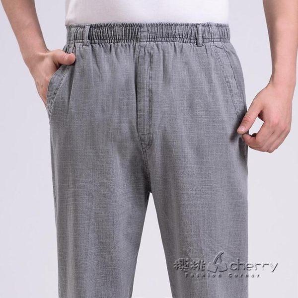 中老年人男褲爺爺休閒褲老人鬆緊腰長褲寬鬆爸爸褲子 「櫻桃」