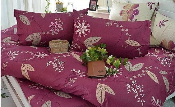 普羅旺(紅)、100% 精梳棉 【床包5X6.2尺/枕套X2/涼被】4件組 台灣製