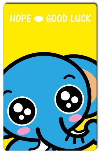 【悠遊卡貼紙】小象大頭照 # 悠遊卡/e卡通/感應卡/門禁卡/識別證/icash/會員卡/多用途卡片型貼紙