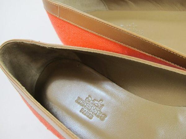 【巴黎站二手名牌專賣店】*現貨*HERMES 愛馬仕 真品*橘色H麻布娃娃鞋/平底鞋(37號)