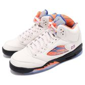 Nike Air Jordan 5 Retro GS V International Flight 米白 藍 橘 喬丹5代 女鞋 大童鞋【PUMP306】 440888-148