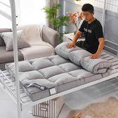 加厚床墊軟墊單人0.9m學生宿舍寢室上下鋪床褥子1.2m1.5m1.8m墊被【雙11購物節】