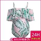 【現貨】梨卡-孕婦連身泳衣泳裝- 不壓肚寬鬆獨家加大尺碼遮肚荷葉邊舒適連身泳衣CR664