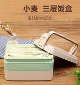 小麥飯盒便當盒微波爐加熱帶蓋密封塑料學生食堂簡約日式分格保溫 時尚芭莎鞋櫃