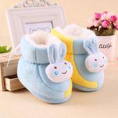 嬰兒鞋 學步鞋0男1歲新生8女嬰兒棉鞋子6個月寶寶12學步秋冬季軟底 滿1元88折限時爆殺