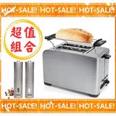《搭贈電動椒鹽罐組》Princess 142356 荷蘭公主 不鏽鋼多功能烤麵包機 吐司機