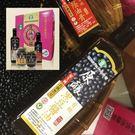 百大精品黑豆醬油原釀禮饌...