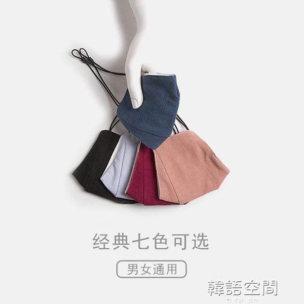 UNSF時尚防霧霾口罩 防塵透氣可清洗易呼吸男女款棉麻贈送濾片 韓語空間