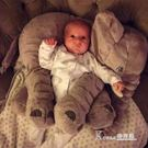 大象安撫抱枕頭毛絨玩具公仔嬰兒玩偶寶寶睡覺陪睡布娃娃生日禮物 〖korea時尚記〗