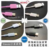 【Type C 1米傳輸線】Xiaomi 小米4S 雙面充 充電線 傳輸線 快速充電 線長100公分