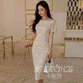 ✎﹏₯㎕ 米蘭shoe  裙子夏新款韓版一字領露背裝修身中長款開叉包臀連衣裙夏