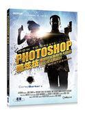 (二手書)Photoshop酷炫技:揭密好萊塢特效大師的頂尖技法與設計
