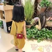 小童包包女寶寶可愛斜背包公主側背包時尚兒童配飾【聚可愛】