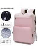 小米游戲筆記本電腦包13.3/14/15.6英寸抗震電腦背包男防水雙肩包女學生書包旅行包