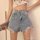 闊腿褲女年夏季顯瘦破洞牛仔短褲學生寬鬆小雛菊高腰熱褲 洛小仙女鞋