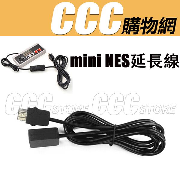 MINI NES 經典版手柄延長線 手把延長線