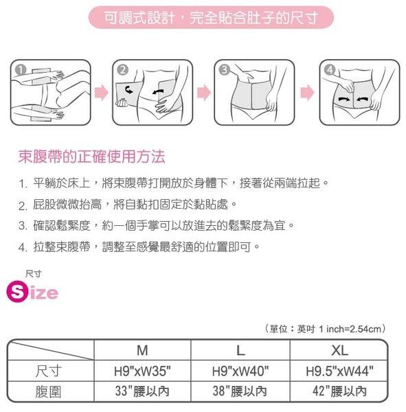 KUKU 酷咕鴨 輕鬆塑產後透氣束腹帶 M (S7508)