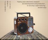 收音機 半導體收音機全波段老人插卡音箱便攜式充電插電仿古懷舊復古台式   星河光年科技