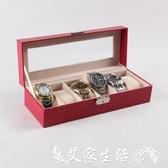 手錶收納盒皮質首飾盒六位收納盒手錶盒pu手錶展示盒手錶禮盒包裝盒交換禮物