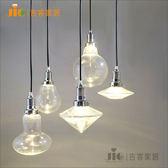[吉客家居]吊燈-水晶造型系列  LED水晶造型時尚現代簡約北歐設計師款餐廳吧檯玄關民宿咖啡館