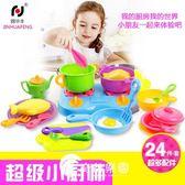 兒童過家家迷你廚房玩具套裝做飯小女孩娃娃家仿真玩具