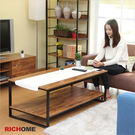 【RICHOME】TA357 《漢堡極簡風尚加大茶几(長100CM)》  客廳  臥室  午茶桌   聚餐桌