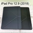 【Dapad】大字立架皮套 Apple iPad Pro 12.9 (2018) 平板