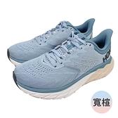 送贈品(C2) HOKA ONE ONE 女鞋 Arahi 5 寬楦 支撐 路跑鞋 慢跑鞋 扁平足HO1115013BFPB霧藍 [陽光樂活]