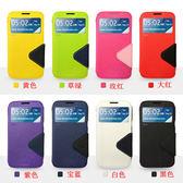 【SZ】三星 note2 保護套 韓國roar 撞色開窗系列 手機皮套 note2 手機殼