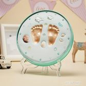 新生兒手足印泥寶寶手腳印嬰兒胎毛紀念品自制diy 創意滿月禮周歲  朵拉朵衣櫥