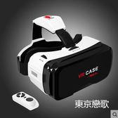 vr虛擬現實3d眼鏡頭戴式影院頭盔