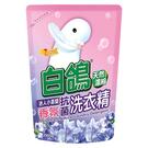 BAIGO白鴿香氛抗菌迷人小蒼蘭濃縮洗衣精補充包2000g【售完為止】【康鄰超市】