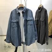 韓國東大門高品質感松垮口袋上衣水洗牛仔外套襯衣女慵懶大碼寬鬆