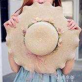 帽子女韓版百搭防曬沙灘帽出游大沿帽可折疊遮陽帽草帽太陽帽   蓓娜衣都