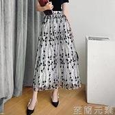 紗網裙 夏季新款百搭顯瘦黑白赫本風刺繡網紗拼接半身裙女 至簡元素