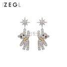 耳環 ZENGLIU高級感可愛小熊耳環女氣質韓國網紅耳墜簡約耳釘銀針耳飾