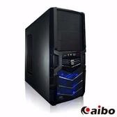 鈞嵐 aibo 【輕騎兵】四大 電腦機殼 內部全紅化 前置USB3.0插槽