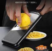 多功能切水果切片機檸檬切片器土豆絲切絲器切檸檬神器家用刨絲器  完美情人精品館