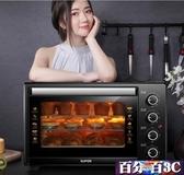 烤箱 蘇泊爾電烤箱家用烘焙小型烤箱多功能全自動蛋糕35L升大容量 WJ百分百