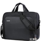 筆電包 聯想蘋果戴爾小米筆記本電腦包14寸15.6寸17寸商務手提單肩防震包 3C優購