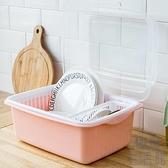 廚房碗柜塑料瀝水碗架帶蓋碗筷餐具收納盒置物架【極簡生活】