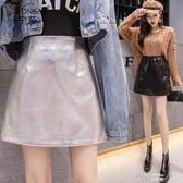 皮裙 高腰純色顯瘦半身裙短裙子a字裙小皮裙女潮 交換禮物