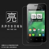 ◆亮面螢幕保護貼 亞太 A+ World Pro8 SK networks EG606 保護貼 軟性 亮貼 亮面貼 保護膜