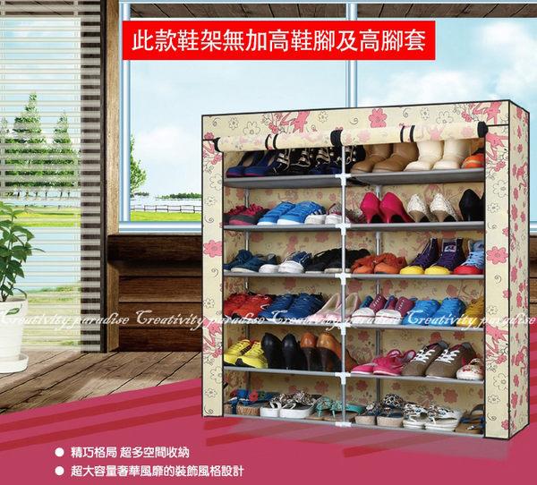 【雙排加高鞋架】多款超大容量DIY豪華雙門七層鞋櫃收納7層12格置物架(附防塵套)另有長靴款