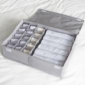 年終盛宴❤全館85折聚可愛 簡約牛津布二合一多功能內衣收納盒創意家居折疊收納箱