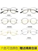 防輻射眼鏡男防藍光無度數平面平光鏡