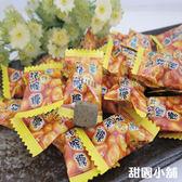 德合記-綠茶金桔喉糖 150g 甜園小舖